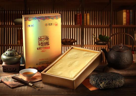 海堤金砖(金花香橼茶).jpg